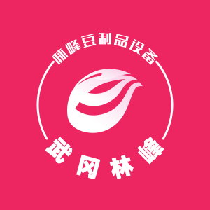林峰豆制品