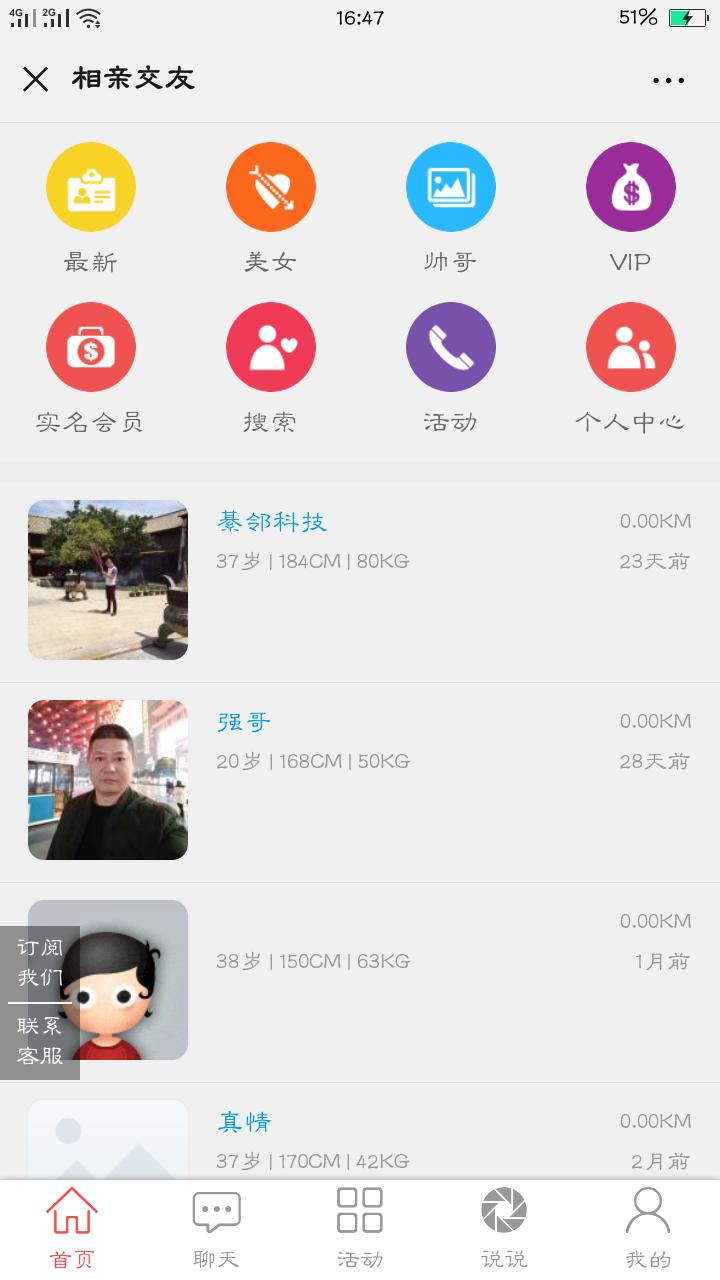 邵阳网络欧宝体育登录